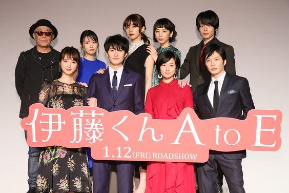 深夜ドラマから映画化された「伊藤くん A to E」のキャストを紹介!のサムネイル画像