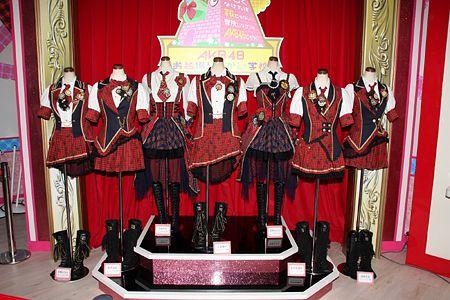 国民的大人気アイドルakb48のかわいらしい衣装の魅力に迫る!のサムネイル画像