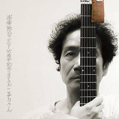 音楽界の「エンケン」こと遠藤賢司のラストライブCDが気になる!のサムネイル画像