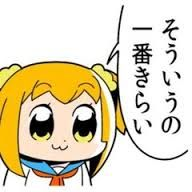 各所で話題!?声優が毎回変わるアニメ「ポプテピピック」についてのサムネイル画像
