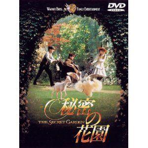 名作「秘密の花園」が映画になっていた!製作総指揮はあの人!のサムネイル画像