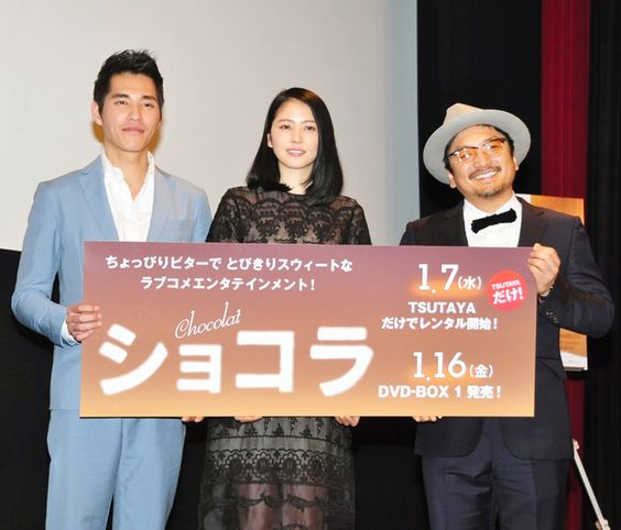 長澤まさみさん、台湾ドラマ主演で中国語を勉強し、国際派女優へ。のサムネイル画像
