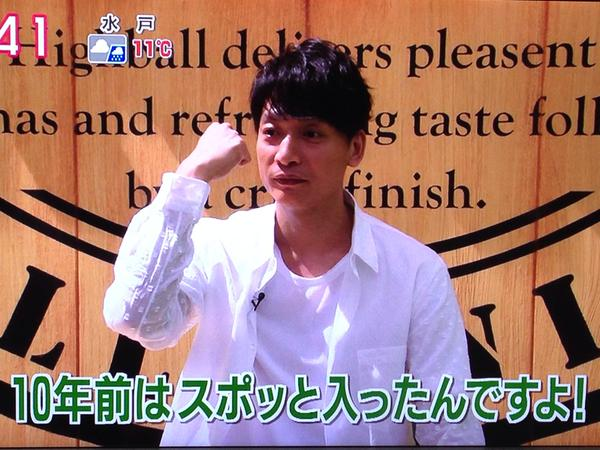 【デカすぎ】いつからそんなにデカくなったの?香取慎吾の身長って?のサムネイル画像