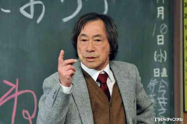 【金八】武田鉄矢さんの人生を変える名言を集めてみました!【先生】のサムネイル画像