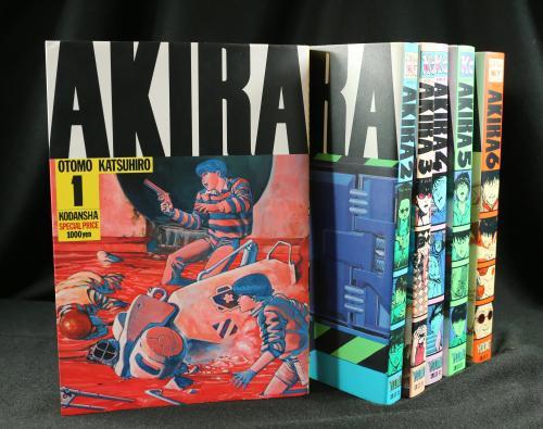 世界的に有名な漫画【AKIRA】(アキラ)は東京五輪も予言してるらしい!のサムネイル画像