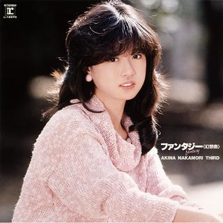 【完全保存版】やっぱり最高!黄金伝説中森明菜さんのアルバムのサムネイル画像