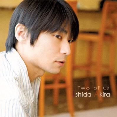 不動の人気声優・石田彰さんが出演しているBL物って何があるの??のサムネイル画像