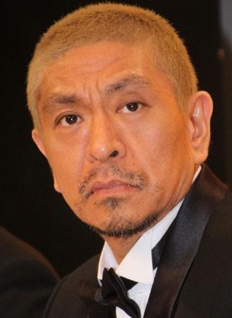 【松本人志】「2チャン嫌いやわ〜」タクシー騒動で2チャン炎上!?のサムネイル画像