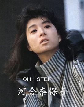 伝説のアイドル・河合奈保子さんは今?14歳でデビューした娘も話題。のサムネイル画像