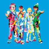 世界の終わり(SEKAI NO OWARI)の『虹色の戦争』の歌詞って最高!のサムネイル画像
