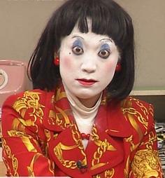 【画像】日本エレキテル連合のあけみちゃんの素顔が可愛いと話題?!のサムネイル画像