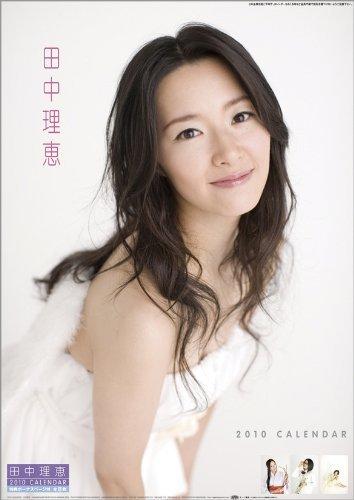 声優の田中理恵はすでに結婚している!お相手はあの大物声優!のサムネイル画像