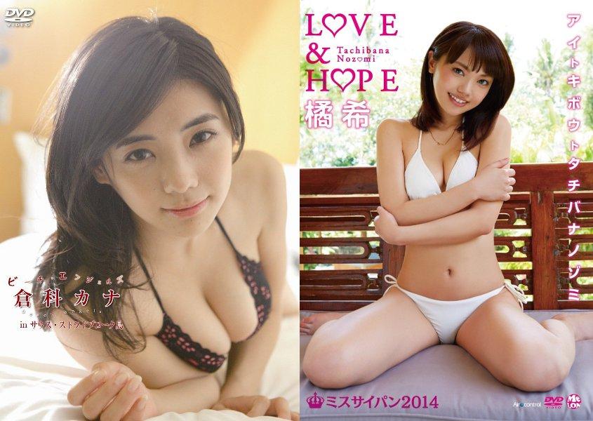 女優!倉科カナのグラビア画像!妹はグラビアアイドルとして活躍!?のサムネイル画像