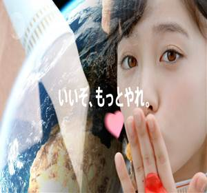 27時間TV限定放送・橋本環奈のカップヌードル新CMが可愛すぎ!動画のサムネイル画像