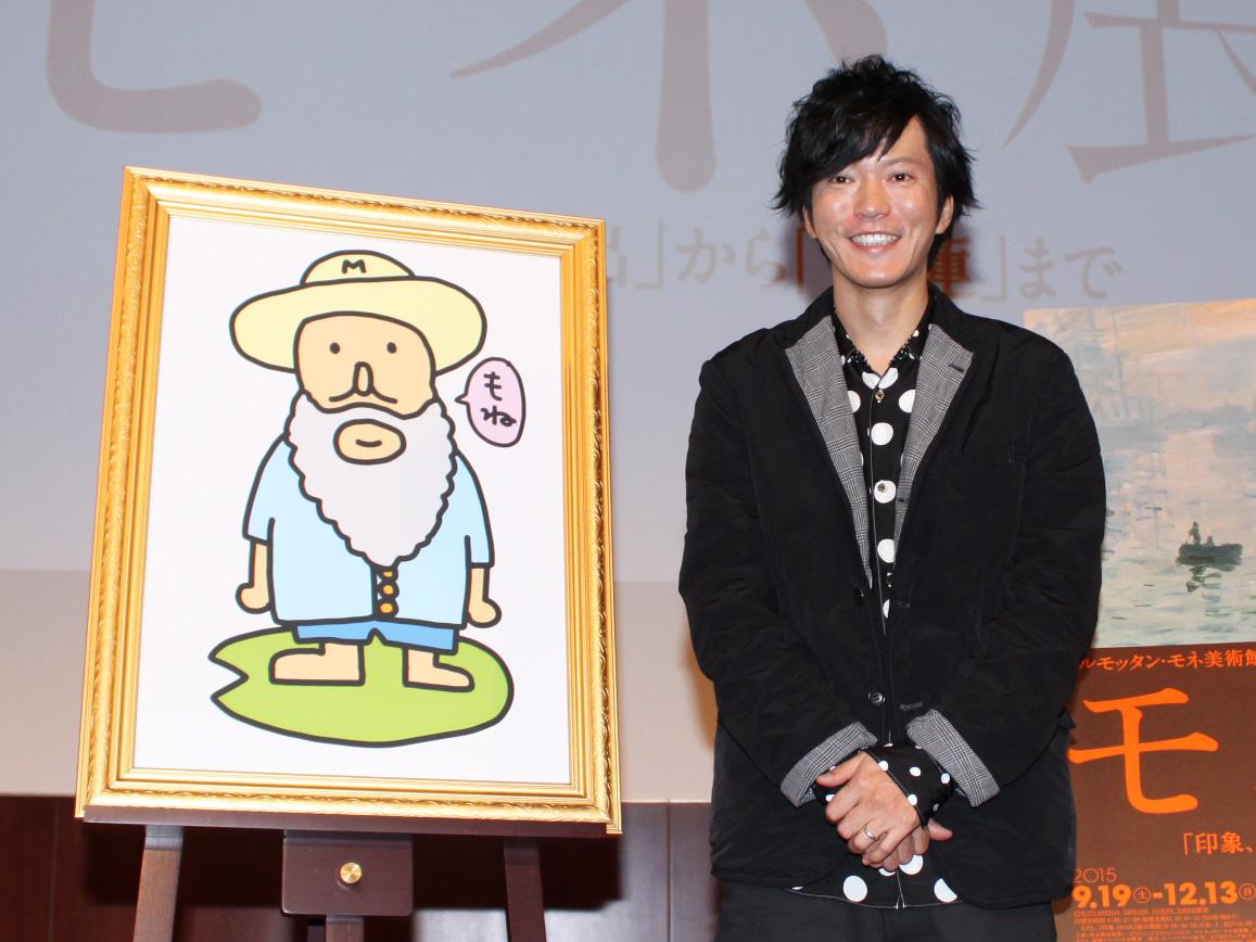 【衝撃!!】画伯と言われる田辺誠一の衝撃のイラストを一挙公開!!のサムネイル画像