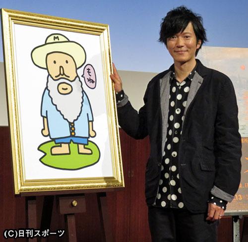 【まさか!!】俳優・田辺誠一の描いたすごい絵がスタンプにて登場!!のサムネイル画像