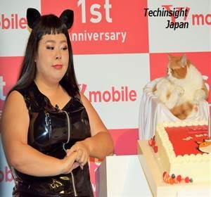 CMで話題の「ふてニャン」写真集発売?!渡辺直美は嫉妬・・・笑のサムネイル画像