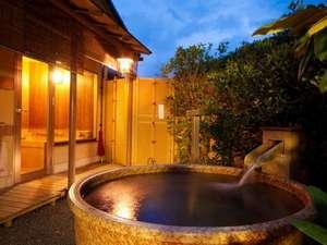 日本の古都京都でおススメの日帰り温泉ベスト3をご紹介しますのサムネイル画像