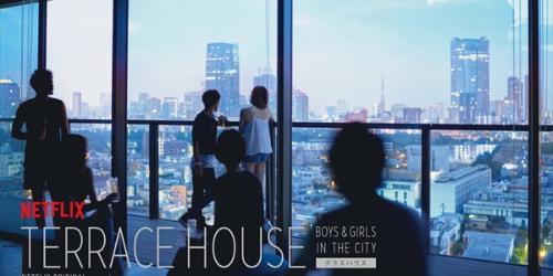 【テラスハウス】新シリーズのタイトル&ビジュアル公開!東京が舞台のサムネイル画像