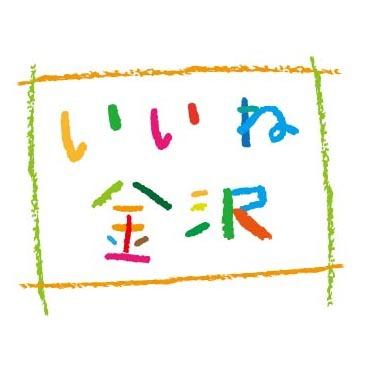 金沢で食べてみたい!おススメのラーメン店をご紹介します★のサムネイル画像