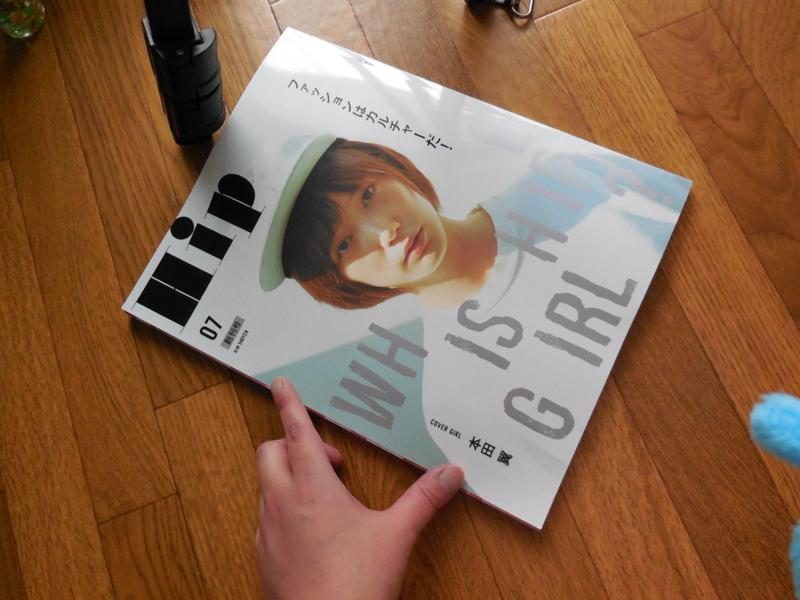 新刊女性ファッション誌<HIP>が斬新すぎて話題!これってアリ!?のサムネイル画像