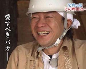 【TOKIO・重機歴18年の城島茂】重機王決定戦・特番でMCを務める!のサムネイル画像