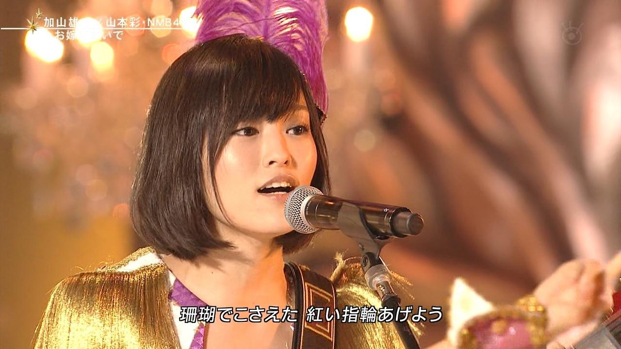 NMB48の山本彩の歌唱力が凄いと話題に!ソロ曲とはどんな曲?のサムネイル画像