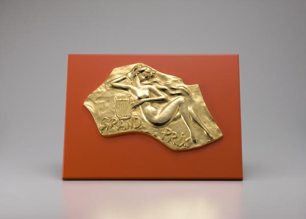 昭和の歴代レコード大賞新人賞まとめ【ジャケット画像あり】のサムネイル画像