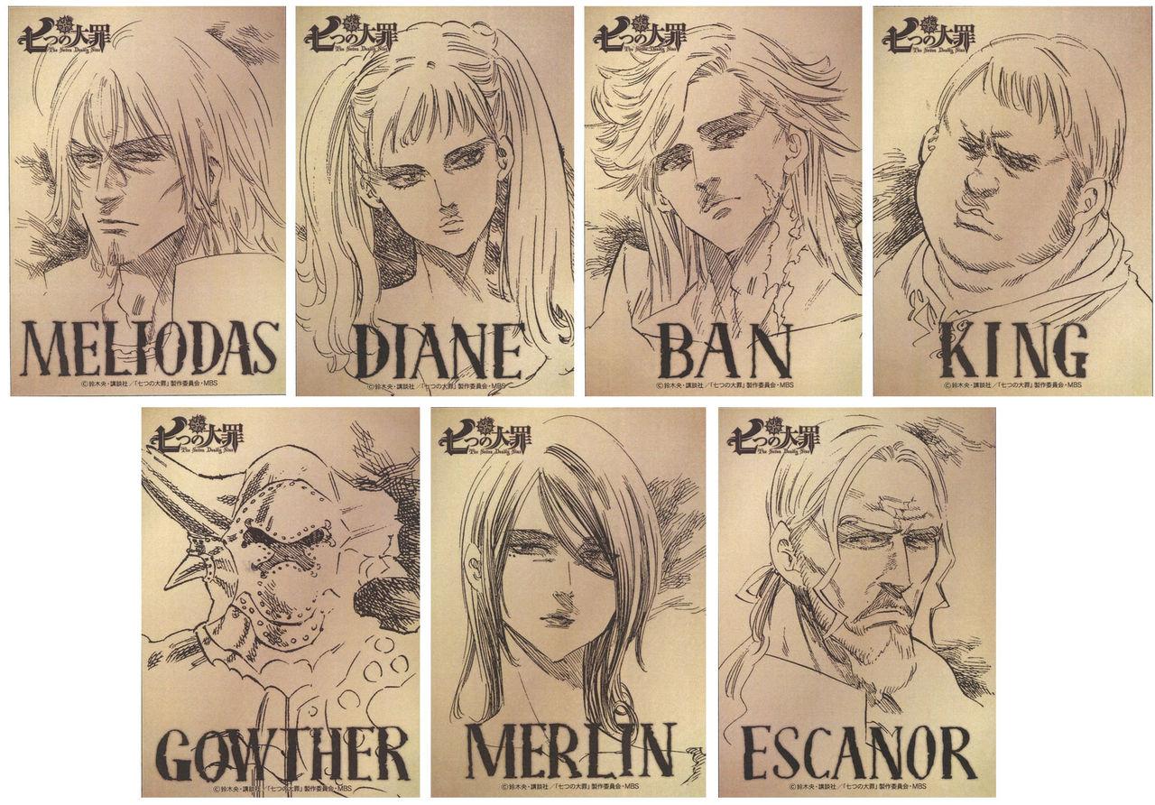 大人気漫画「七つの大罪」の元ネタ「七つの罪源」の意味を検証!のサムネイル画像