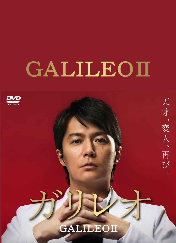 大人気を博したあの人気ドラマ『ガリレオ』シリーズまとめ!!のサムネイル画像