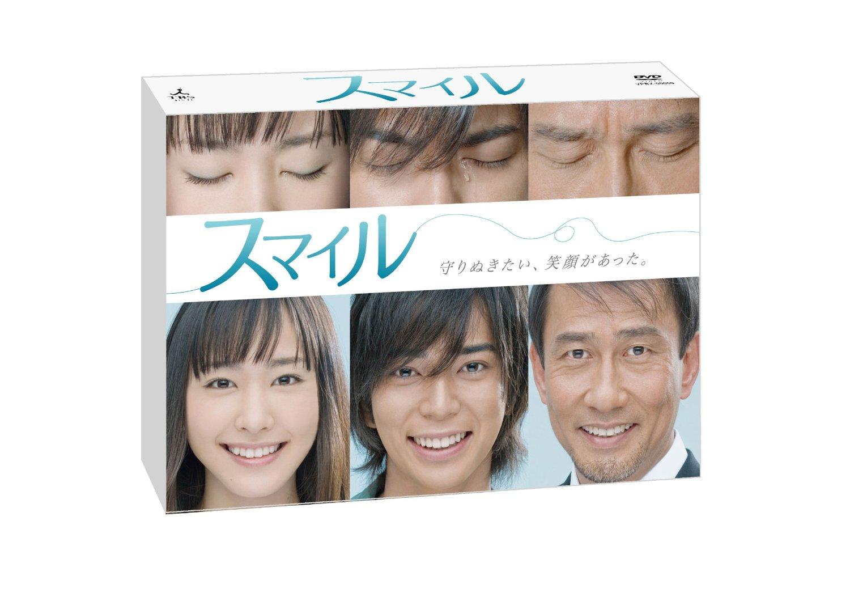 松本潤さん主演の名ドラマ『スマイル』についてまとめてみました!のサムネイル画像