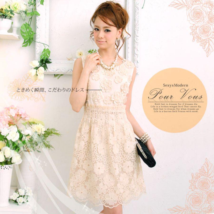 【ゲスト】結婚式に呼ばれたから綺麗なワンピースを着て行きたいのサムネイル画像