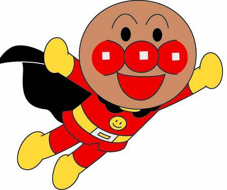[子ども達に大人気!]アンパンマンのキャラクターをご紹介♪のサムネイル画像