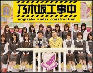 乃木坂46の過去から現在放送中のテレビ出演番組をご紹介します!!のサムネイル画像