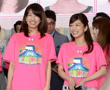 不仲説が流れる加藤綾子と生野陽子の関係は?中村アナを取り合った?のサムネイル画像