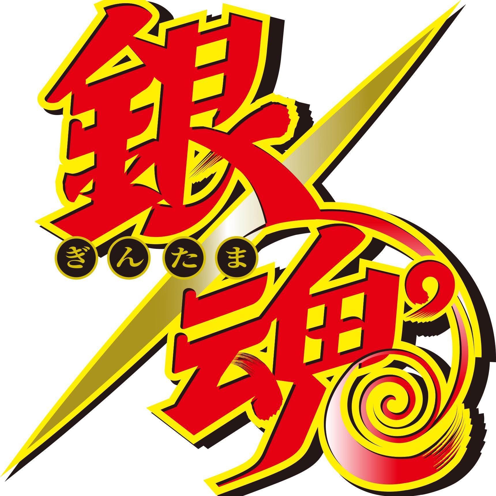【画像あり】超人気アニメ・銀魂のキャストについてまとめてみたのサムネイル画像