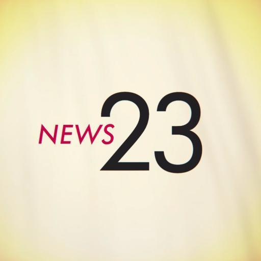 ニュース23で活躍中のキャスターをご紹介!!【画像あり☆】のサムネイル画像