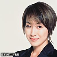 アラフィフの憧れの存在、女優、高島礼子の髪型に注目してみました!のサムネイル画像