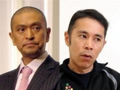 【岡村隆史と松本人志】共演NGとまで言われた二人の確執を検証!のサムネイル画像