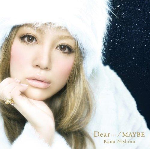 かわいい系女子代表、西野カナのファッションを真似したい!!のサムネイル画像