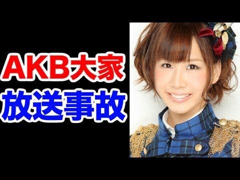 すっぴんがブス過ぎてファンがドン引き?AKB48の大家志津香?検証のサムネイル画像