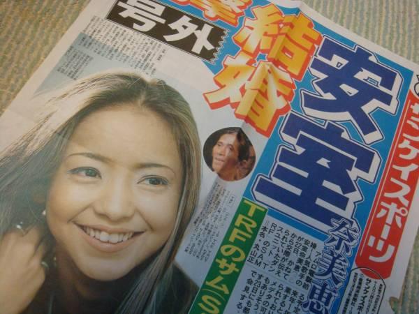 【今さらだけど・・・】安室奈美恵とsamの関係を再び考えてみよう!のサムネイル画像
