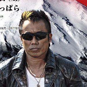 男魂!シンガーソングライター長渕剛の力強い曲をまとめてみました!のサムネイル画像
