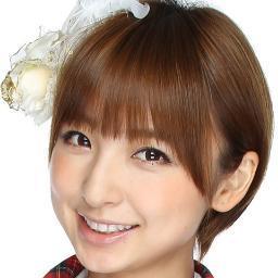 【マリコ様】AKB48時代から現在まで♪篠田麻里子のヘアスタイル☆のサムネイル画像