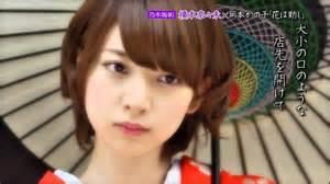 乃木坂加入、生活苦、中退…橋本奈々未さんの波乱万丈な大学生活とはのサムネイル画像