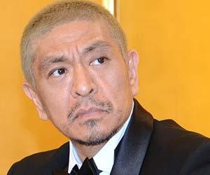 人気お笑いコンビ「ダウンタウン」の松本人志、その父の実像とは?のサムネイル画像