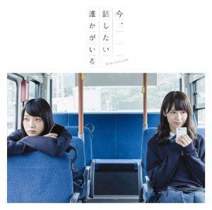 乃木坂4613thシングル『今、話したい誰かがいる』選抜メンバー紹介!のサムネイル画像