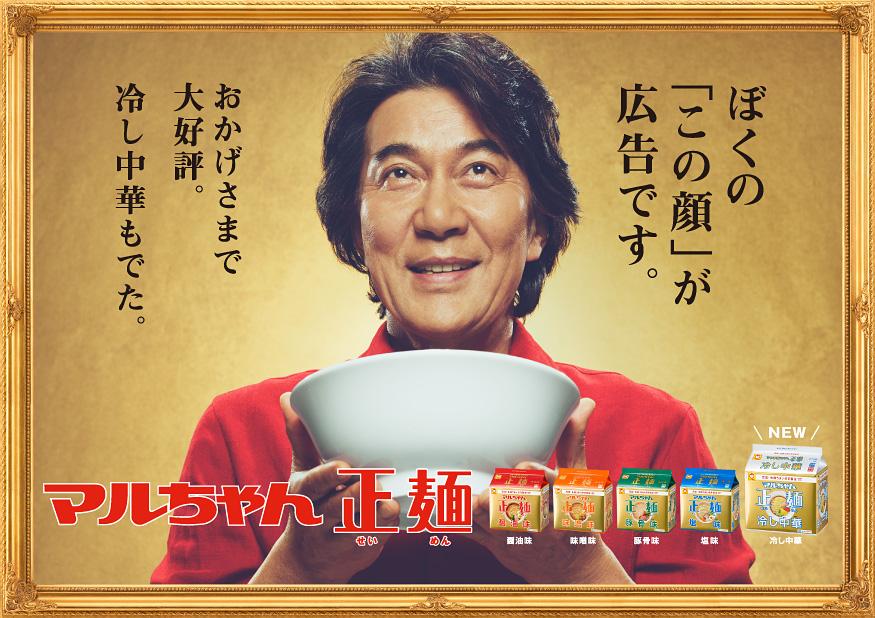 映画俳優 役所広司さん主演のオススメ作品をピックアップ!!のサムネイル画像