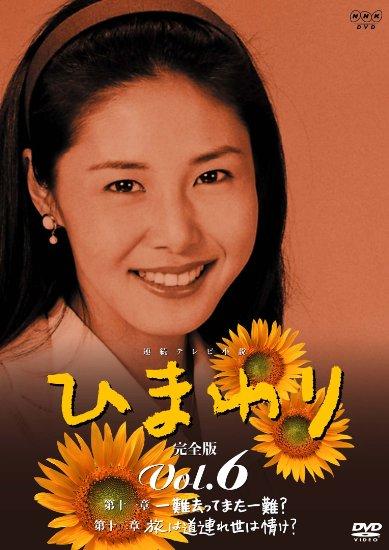 【上川隆也と松嶋菜々子】実は2人は昔、結婚間近のカップルだった!のサムネイル画像