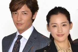 綾瀬はるかと玉木宏はドラマで共演してから仲良しらしい!!のサムネイル画像